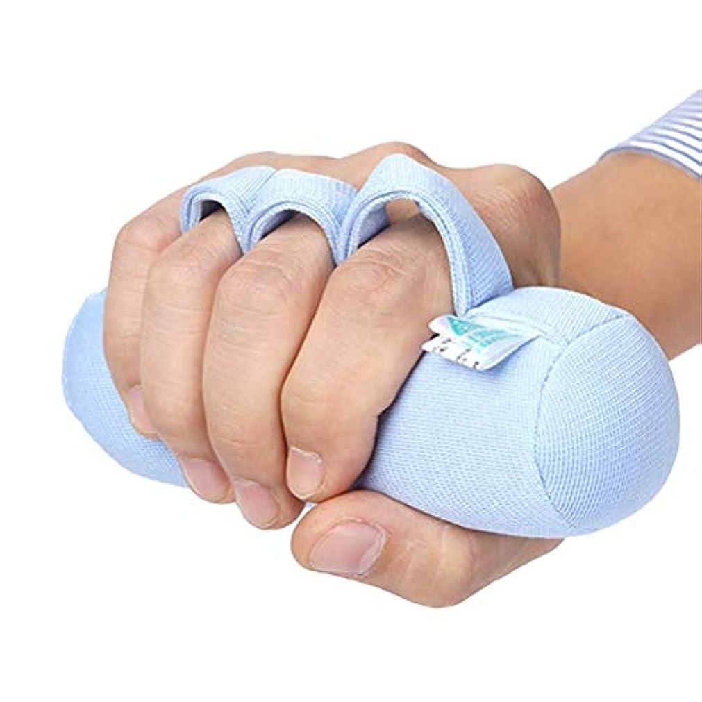 たっぷりガイド演じる左右の手に適した指セパレーター手拘縮装具、高齢者のスポーツ指のリハビリ、ベッドに乗った患者抗褥瘡ケアパッド、