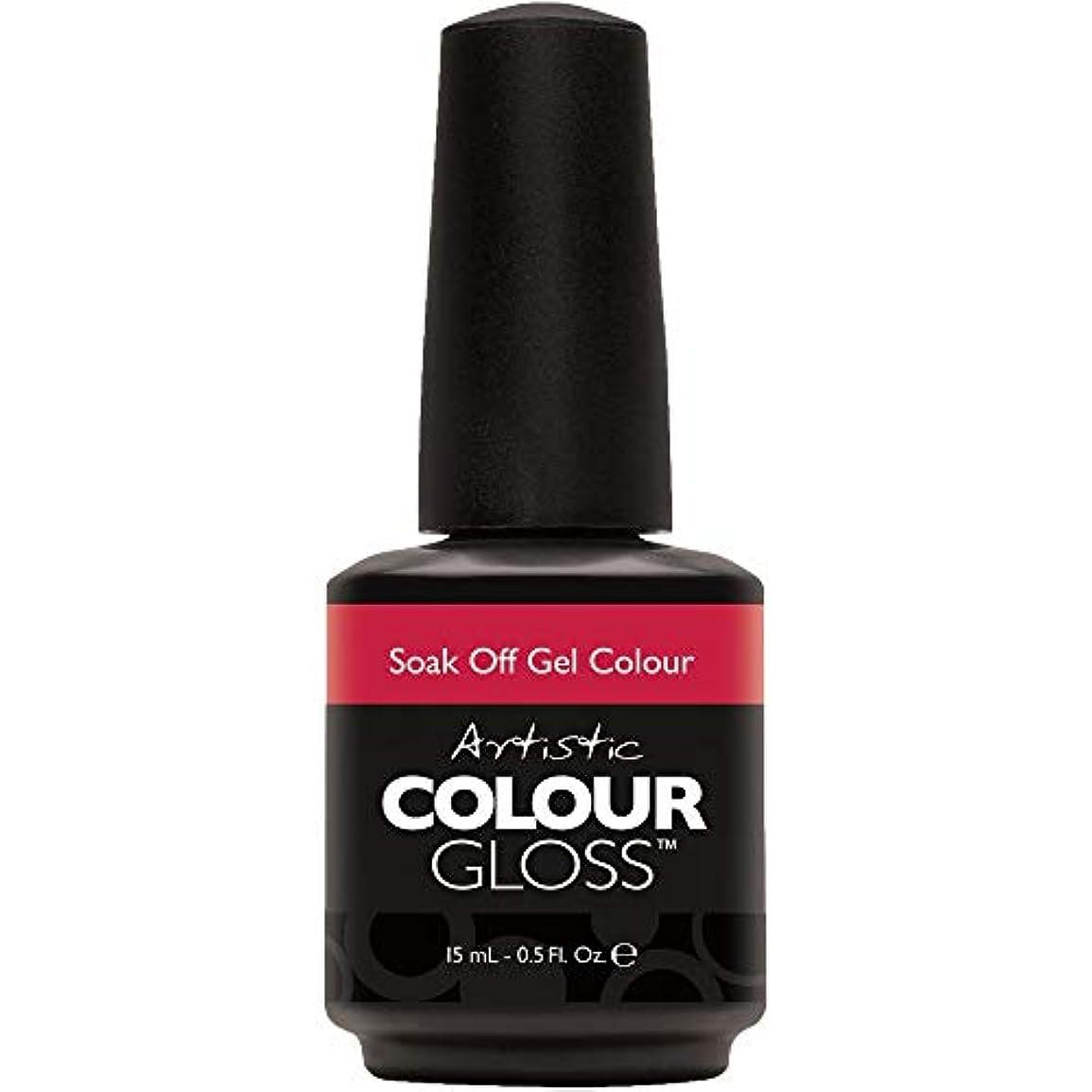 不完全飢饉ピグマリオンArtistic Colour Gloss - Oh So Red-Tro - 0.5oz / 15ml