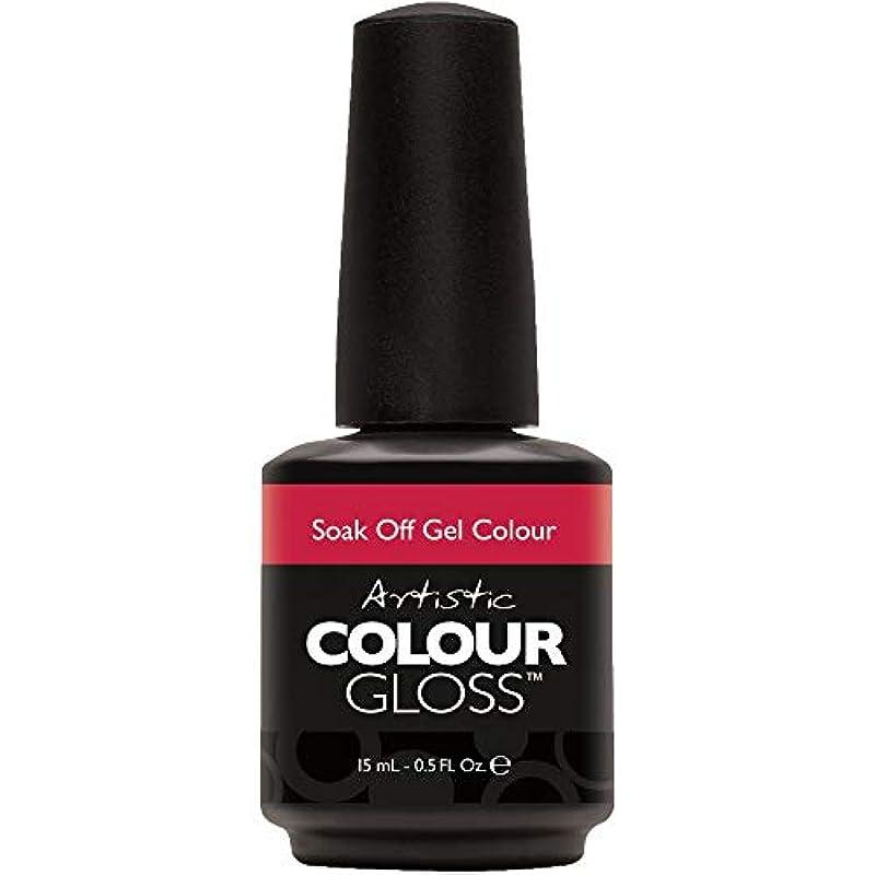 マナー追い払うレプリカArtistic Colour Gloss - Oh So Red-Tro - 0.5oz / 15ml