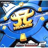 Cyber TRANCE presents ayu trance2(CCCD)