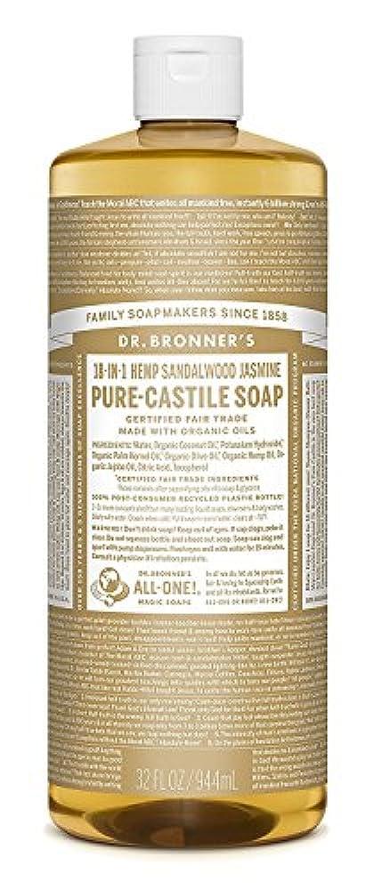胚芽関連する添加剤ドクターブロナー マジックソープ サンダルウッド&ジャスミン 944ml ドクターブロナー DR.BRONNER'S
