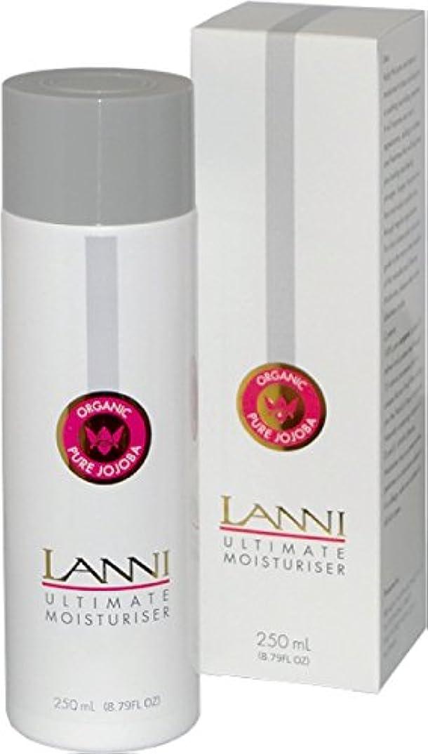 精神放射性製造ホホバオイル ラニー Lanni 250ml