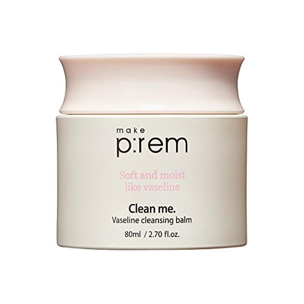 怒る止まる振り子[MAKE P:REM] clean me ワセリン クレンジング バーム Vaseline cleansing balm 80ml / 韓国コスメ, 韓国直送品