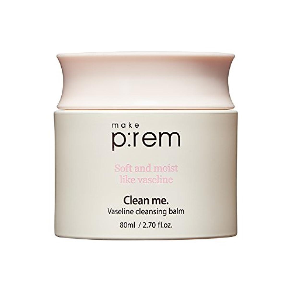 言い直す幸福潤滑する[MAKE P:REM] clean me ワセリン クレンジング バーム Vaseline cleansing balm 80ml / 韓国コスメ, 韓国直送品