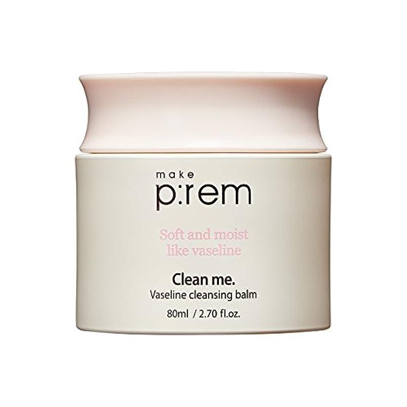 杭触覚地図[MAKE P:REM] clean me ワセリン クレンジング バーム Vaseline cleansing balm 80ml / 韓国コスメ, 韓国直送品