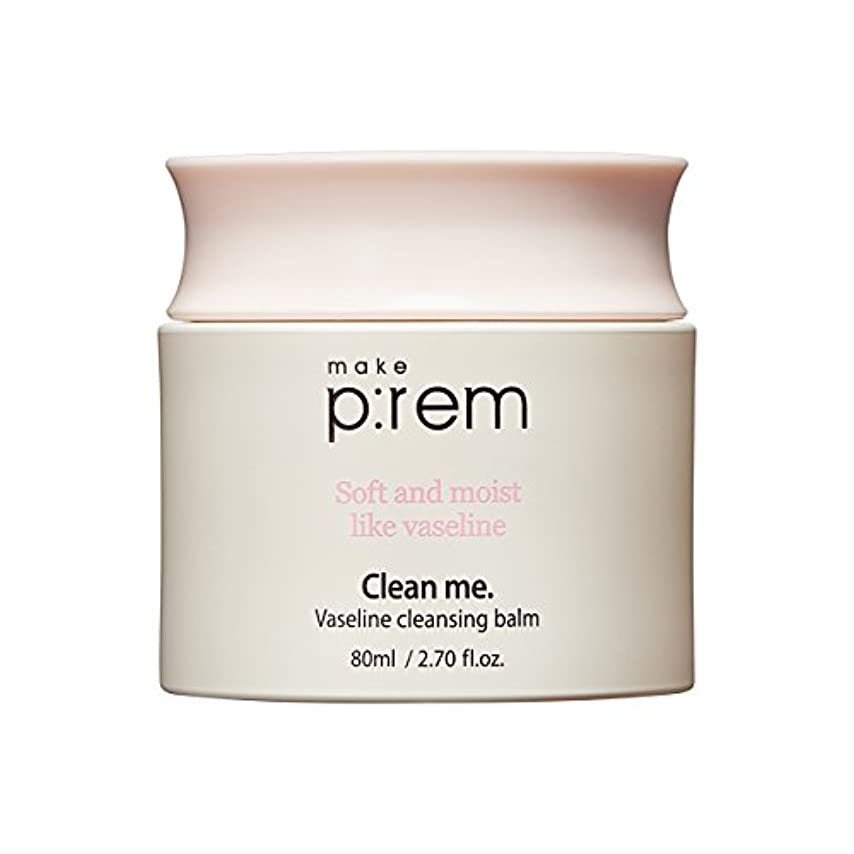定期的なリーフレット具体的に[MAKE P:REM] clean me ワセリン クレンジング バーム Vaseline cleansing balm 80ml / 韓国コスメ, 韓国直送品