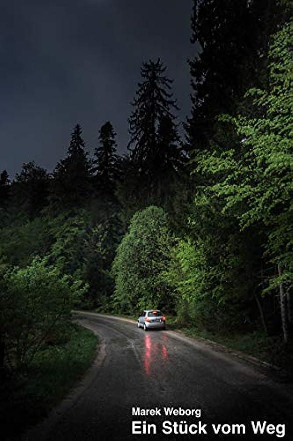 音楽家注ぎます鋼Ein Stück vom Weg: 5-Minuten-Kurzgeschichte zur Nacht (German Edition)