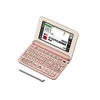 カシオ エクスワード XD-Zシリーズ 電子辞書 中学生モデル 170コンテンツ収録 ピンク XD-Z3800PK
