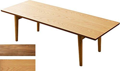 エムール 折りたたみテーブル 長方形 幅120cm ホワイトオーク ローテーブル コーヒーテーブル 座卓 収納