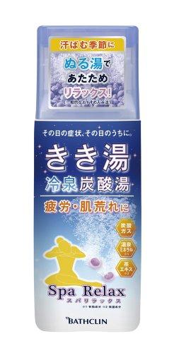 きき湯 冷泉炭酸湯 スパリラックス ウォーターリリーの香り 360g 入浴剤 (医薬部外品)