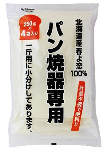 パイオニア企画 パン焼器専用粉 春よ恋 250g×4
