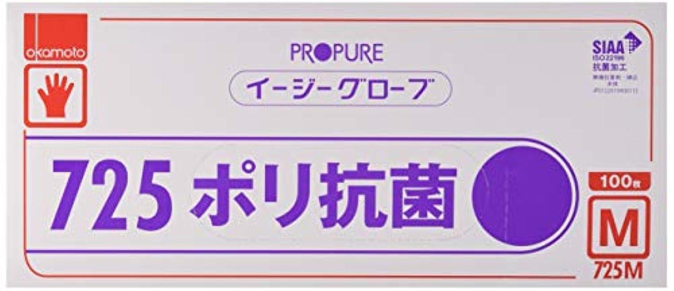 ファッショントライアスロン副オカモト 抗菌イージーグローブ(100枚入)725 M 25から30μ