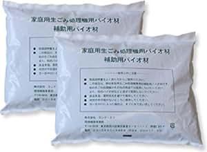 ゼロボックス専用バイオ材 natural bio mix補助用.