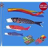 【鯉のぼり】【ベランダ用 こいのぼり】2m Skyゴールド鯉のぼり ベランダセット【鯉幟】