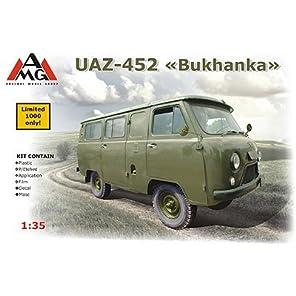 アーゼナル 1/35 露・ウアズUAZ-452ワンボックスカー