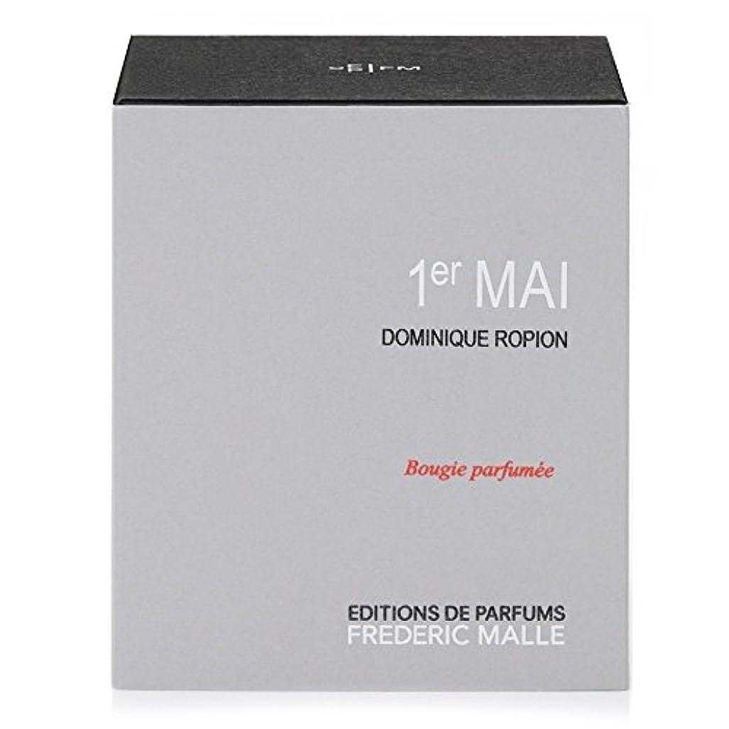 磁気クレジット告白Frederic Malle 1er Mai Scented Candle 220g (Pack of 4) - フレデリック?マルプルミエ舞香りのキャンドル220グラム x4 [並行輸入品]