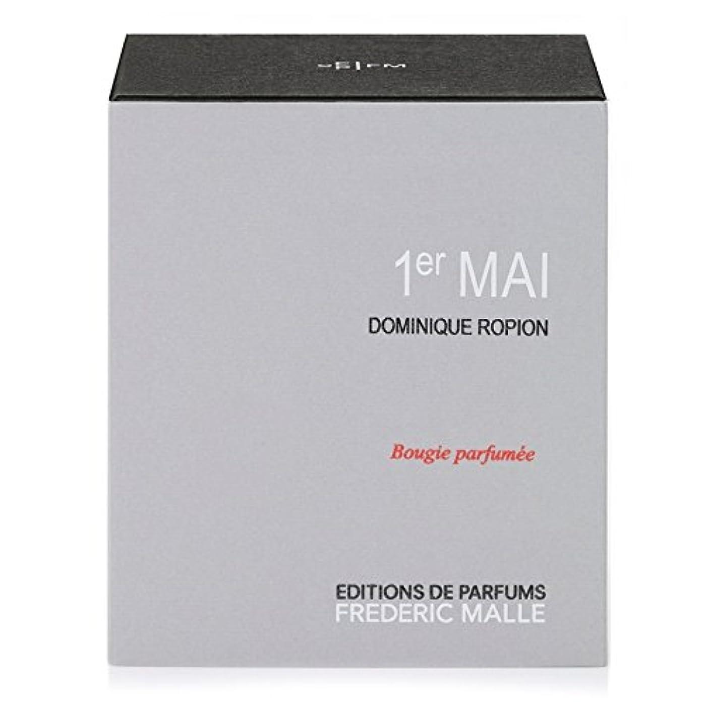 講義誕生日グローバルFrederic Malle 1er Mai Scented Candle 220g (Pack of 4) - フレデリック?マルプルミエ舞香りのキャンドル220グラム x4 [並行輸入品]