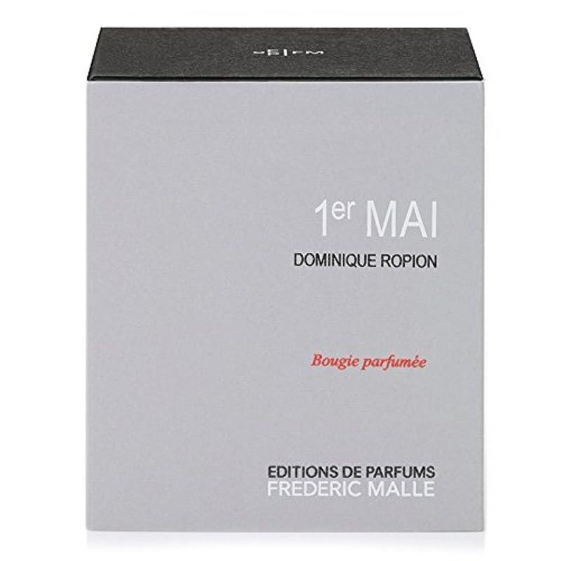 Frederic Malle 1er Mai Scented Candle 220g (Pack of 4) - フレデリック?マルプルミエ舞香りのキャンドル220グラム x4 [並行輸入品]