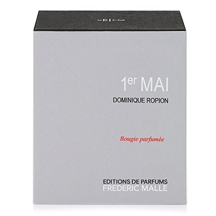 敗北本会議大使館Frederic Malle 1er Mai Scented Candle 220g (Pack of 4) - フレデリック?マルプルミエ舞香りのキャンドル220グラム x4 [並行輸入品]