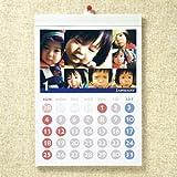 Amazon.co.jpサンワサプライ アウトレット インクジェット 手作り カレンダー キット 壁掛 縦 箱にキズ、汚れのあるアウトレット品です。