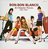 B3 Master Pieces 2002-2004 (初回生産限定盤)