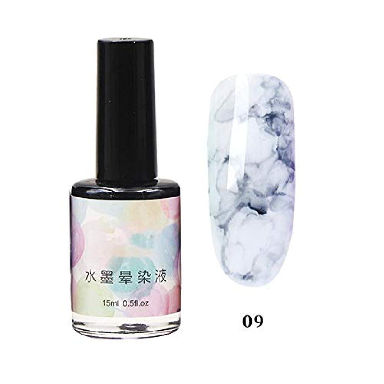 海岸人道的昇る11色選べる ネイルポリッシュ マニキュア ネイルアート 美しい 水墨柄 ネイルカラー 液体 爪に塗って乾かす 初心者でも簡単に使用できる junexi