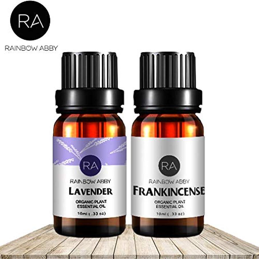 エンターテインメントこしょう微生物RAINBOW ABBY ラベンダー エッセンシャル オイル フランキンセンス セット アロマ 100%純粋 セラピー 等級油 2/10ml- 2パック