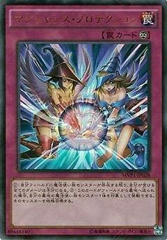 遊戯王/第9期/MVP1-JP028 マジシャンズ・プロテクション【KCウルトラレア】
