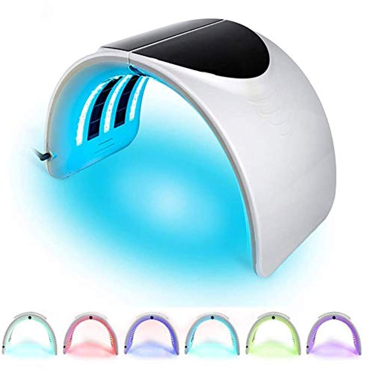 レザー枠スタイル7色の軽い光子LEDのマスク、光子治療フェイシャルスキンケビューティー折りたたみ式フェイシャルスパビューティー若返りのためにしわの除去老化防止