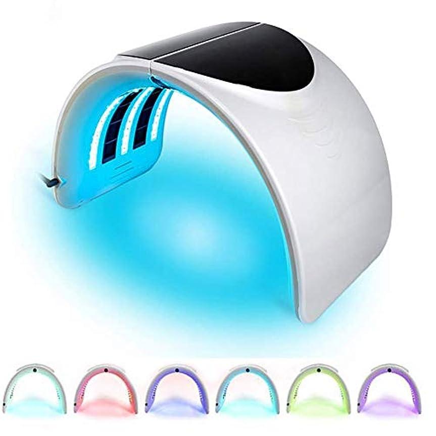 する必要があるエスニック笑7色の軽い光子LEDのマスク、光子治療フェイシャルスキンケビューティー折りたたみ式フェイシャルスパビューティー若返りのためにしわの除去老化防止