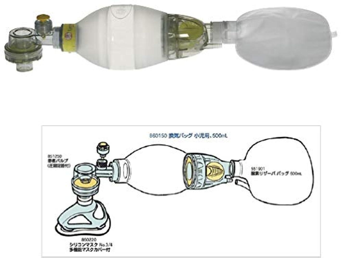 ワイヤー蒸し器しわレールダルメディカルジャパン シリコンレサシテータ 小児用 86005505(コンプリート) 1組