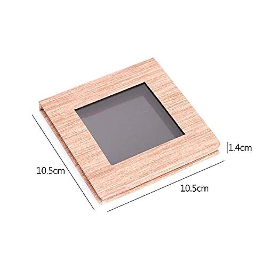 条件付きメモオーケストラアイシャドウの口紅のための木の穀物の磁気パレットDIYの取り替え可能な構造パレット