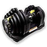 MRG 可変式 ダンベル 40kg アジャスタブルダンベル 5~40kg 17段階調節 ダイヤル 可変ダンベル [1年保証] (イエロー単品)
