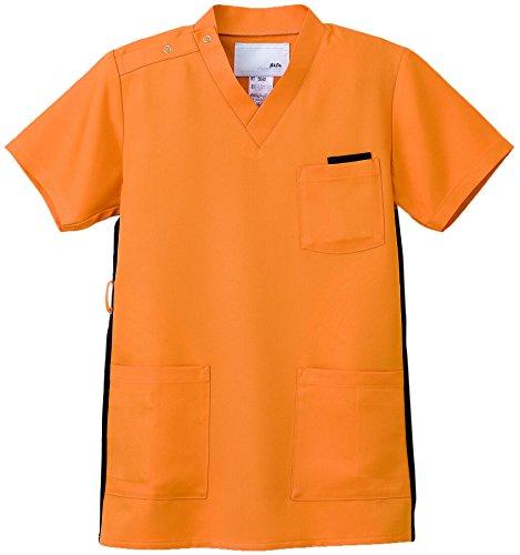 ナガイレーベン スクラブ(男女兼用) 医療白衣 半袖 オレンジ SS RT-5062