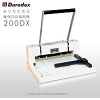 ダーレー Durodex 自炊裁断機 200DX[ホワイト]