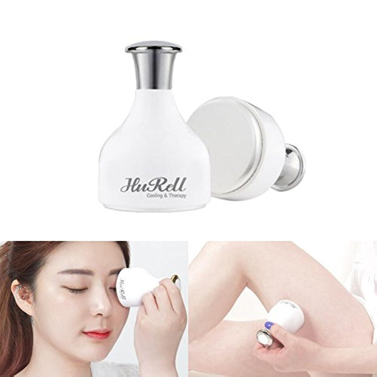 文明ニコチン一般的なHurell 氏顔面クーラー冷却療法ストーンマッサージ 皮膚の温度上昇を軽減,皮膚トラブルを和らげる筋肉痛