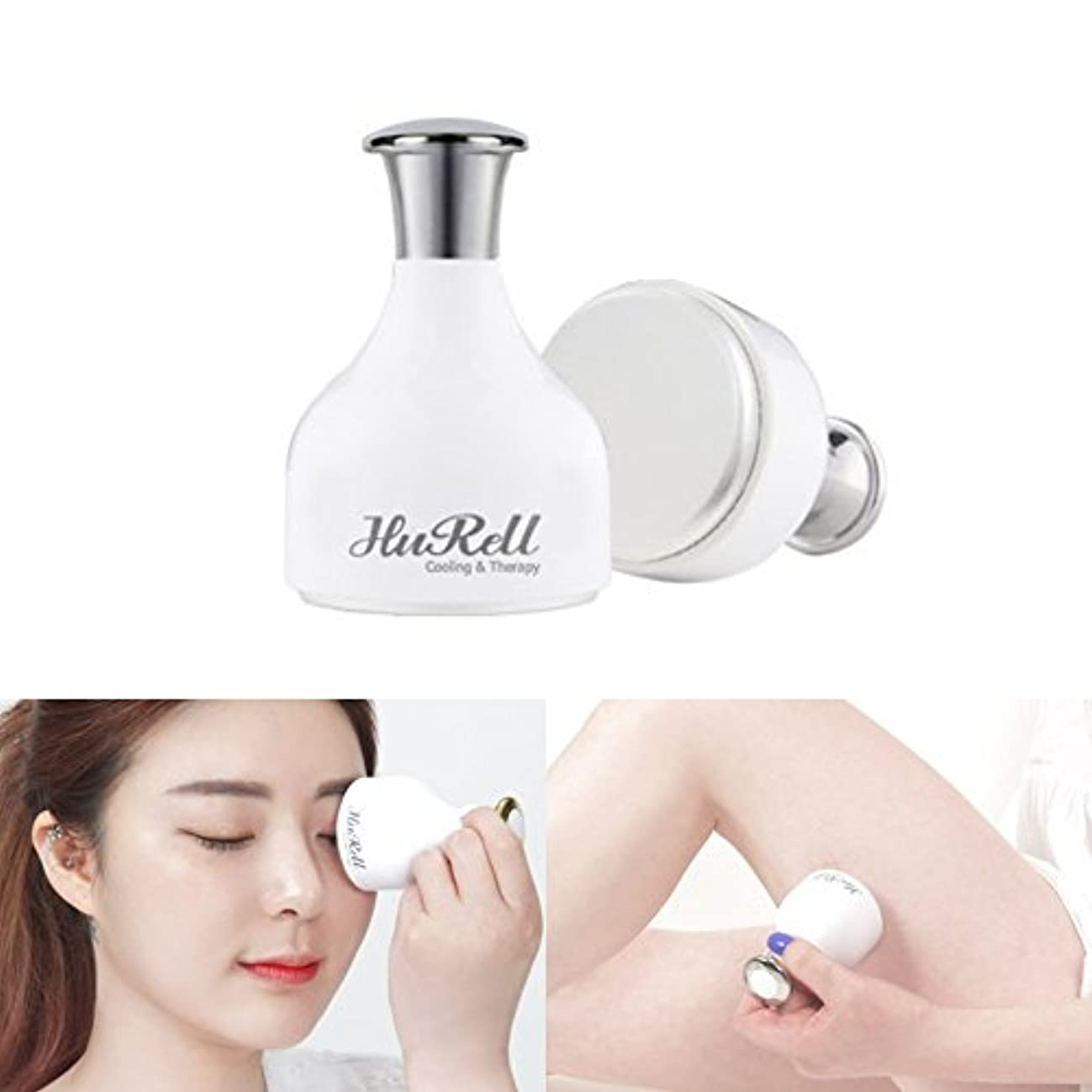 拡声器繁栄権利を与えるHurell 氏顔面クーラー冷却療法ストーンマッサージ 皮膚の温度上昇を軽減,皮膚トラブルを和らげる筋肉痛