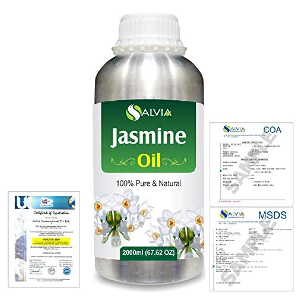 製造業分些細Jasmine (Jasminum Grandiflorum) 100% Natural Pure Essential Oil 2000ml/67 fl.oz.
