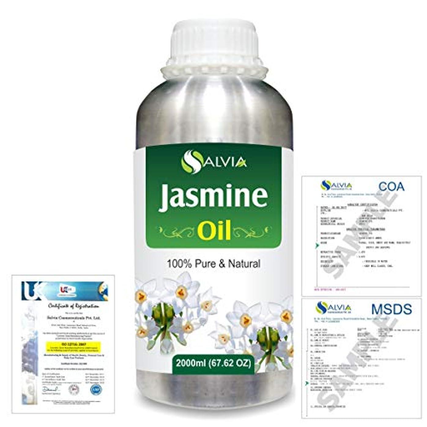 スキャンダル実用的してはいけないJasmine (Jasminum Grandiflorum) 100% Natural Pure Essential Oil 2000ml/67 fl.oz.