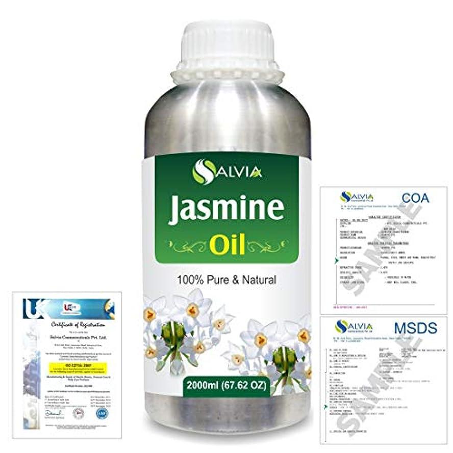 超高層ビルリンスエンジニアJasmine (Jasminum Grandiflorum) 100% Natural Pure Essential Oil 2000ml/67 fl.oz.