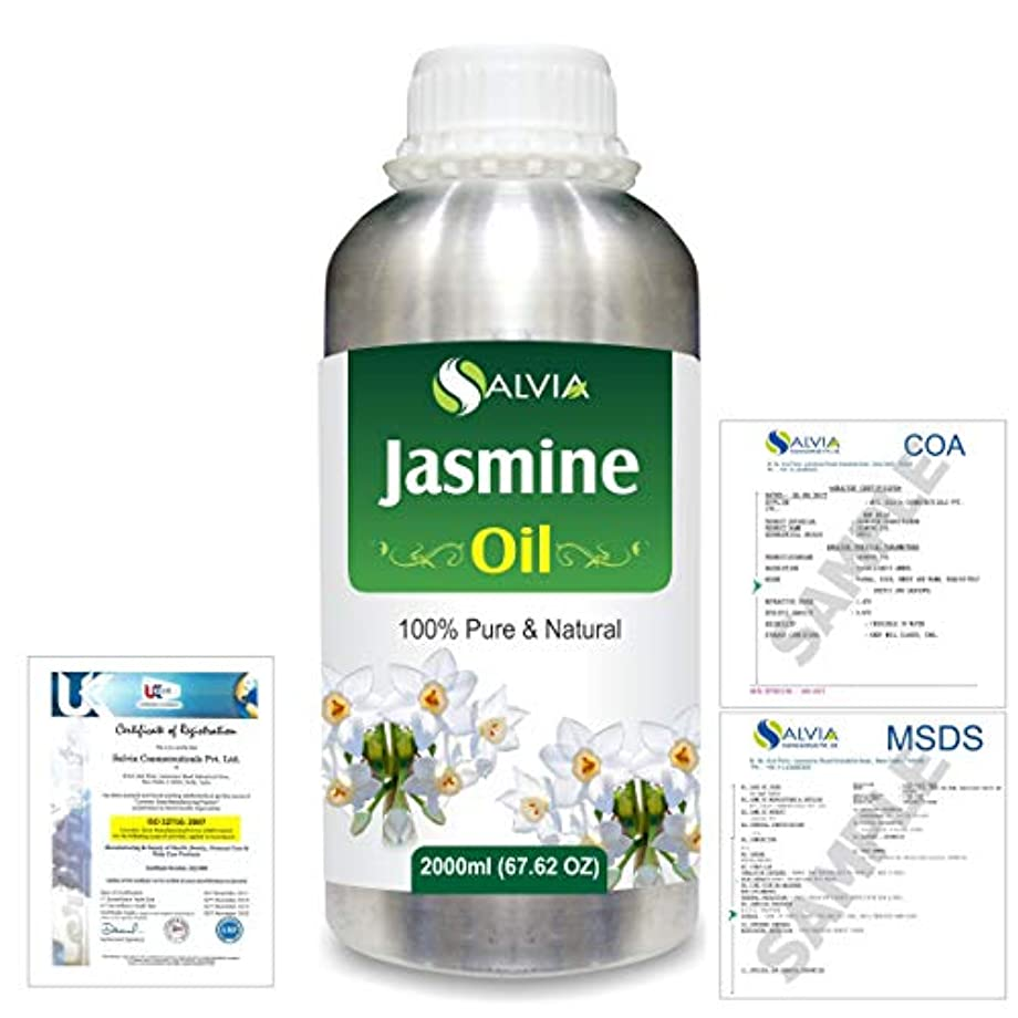 正義文芸顎Jasmine (Jasminum Grandiflorum) 100% Natural Pure Essential Oil 2000ml/67 fl.oz.