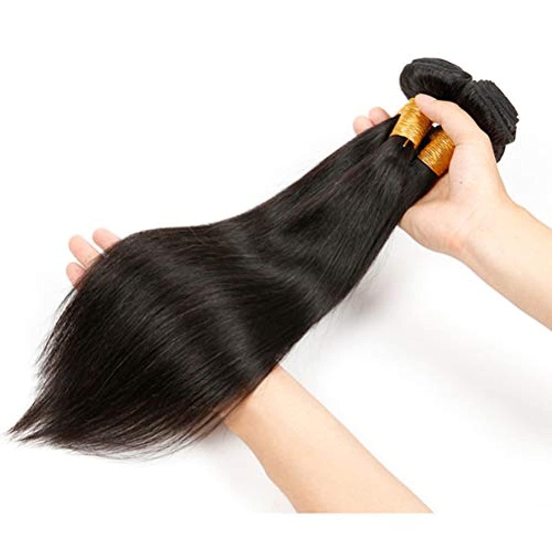 作ります努力窒素女性150%密度髪織りブラジルバージン人間の髪織りバンドルレミー毛延長横糸ストレート