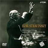 ストラヴィンスキー《火の鳥》自作自演 [DVD]