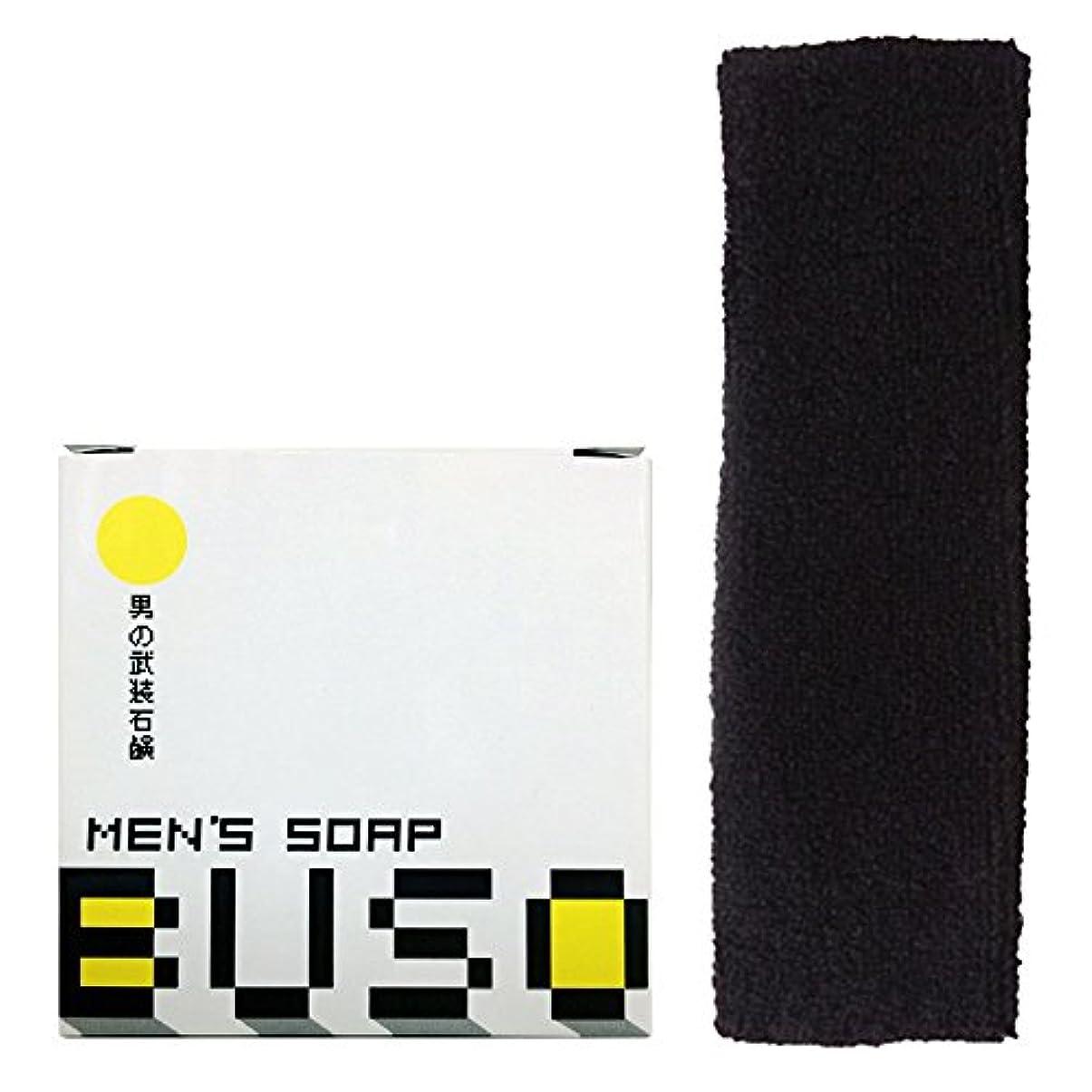 によって無駄に威信男性美容石鹸 BUSO 武装 メンズソープ(泡立てネット付き)&ヘアバンド 各1