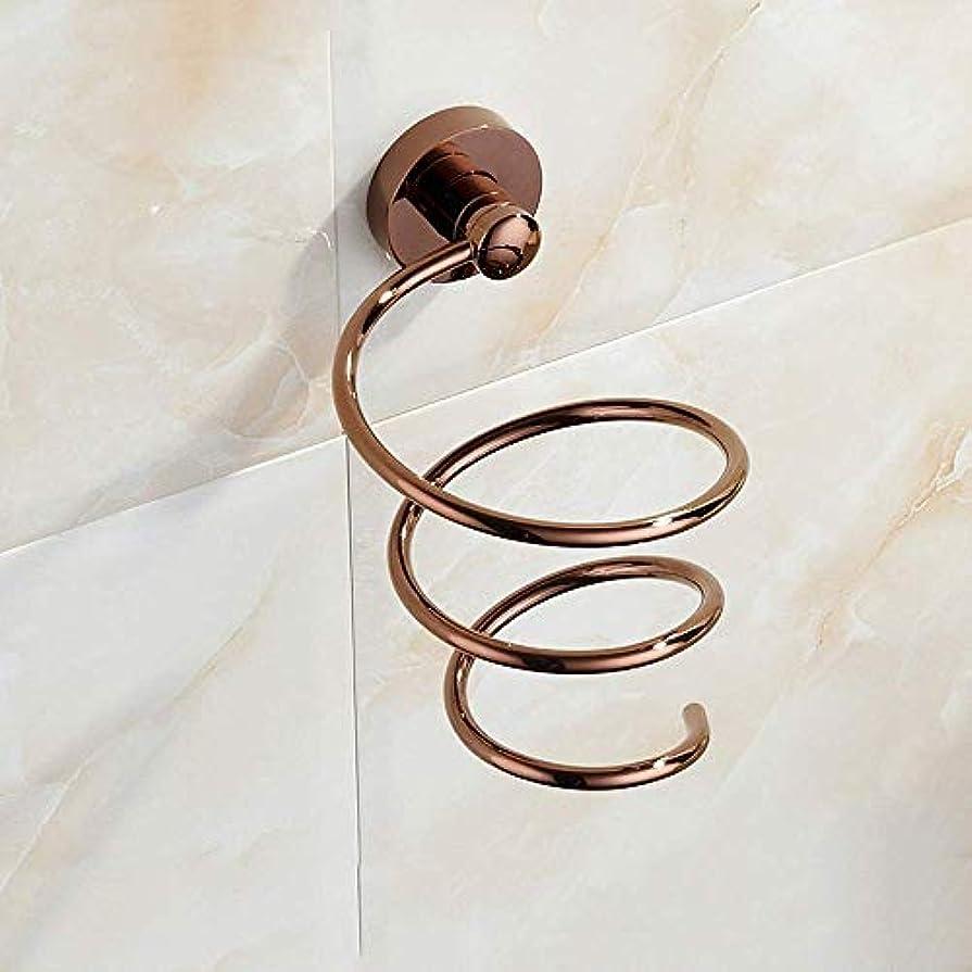 ハウススープ穿孔するDBCSDのヨーロッパ式の真鍮のヘアードライヤーの棚のローズの金のヘアードライヤーの貯蔵の棚の壁の台紙の磨くヘアードライヤーのブラケットの銅のさび止めの浴室のヘアードライヤーの立場フレーム