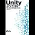 Unityエディター拡張入門: Unityで効率的な開発をするために