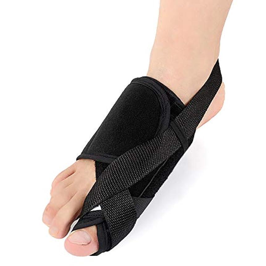 虚偽誰のサスペンション外反母趾足指セパレーターは足指重複嚢胞通気性吸収汗を防ぎヨガ後の痛みと変形を軽減,S