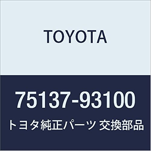 TOYOTA (トヨタ) 純正部品 テールランプ カバー LH ダイナ/トヨエース 品番75137-93100