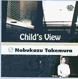 Child's View 画像