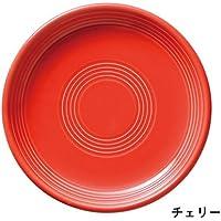 カントリーオービット 26cm ディナー皿 チェリレッド 日本製